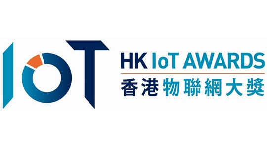 Hong Kong IoT Award 2014 logo